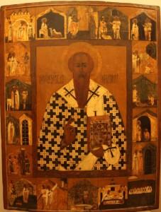 Священномученик Власий. 16-17 вв.